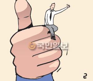 [겨자씨] 위기극복 리더십 기사의 사진