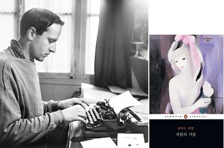 재즈풍 언어유희·날카로운 세태 풍자… 보리스 비앙 소설 '세월의 거품' 기사의 사진