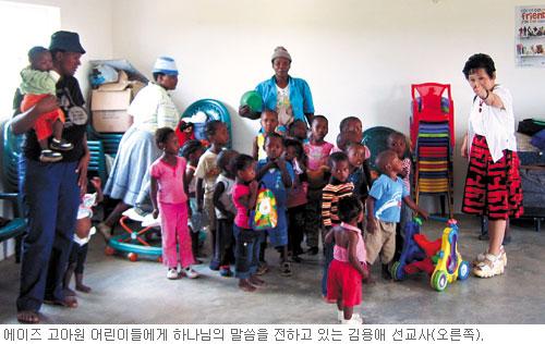 """[역경의 열매] 김용애 (10) """"여고 교장 자리 줄테니 귀국하라"""" 제안 받고 흔들 기사의 사진"""