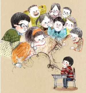 [책과 길] 사춘기 소년 '친구 사귀기 프로젝트' 기사의 사진