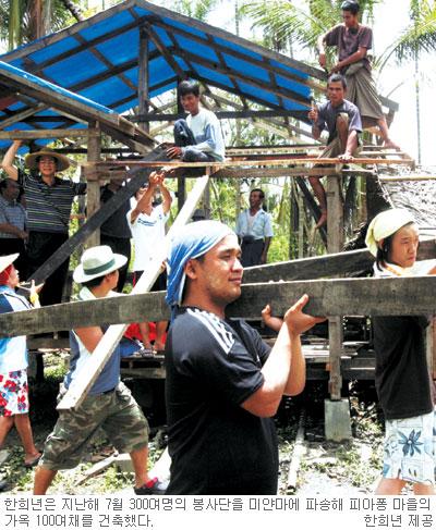 한희년 추진 미얀마 교량복구 사업 마무리… 피아퐁 15마을 연결 기사의 사진