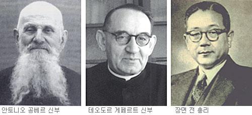 [김수환 추기경 선종] 사제로 이끌고 사제로 만나고 기사의 사진