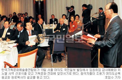 기독연예인들 '문화 선교사'로 나선다 기사의 사진