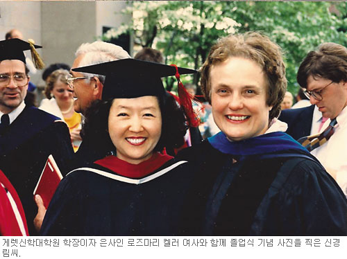 [역경의 열매] 신경림 (13) 박사과정 입학시험 날 열병 시험도 안치렀는데 합격통지서 기사의 사진