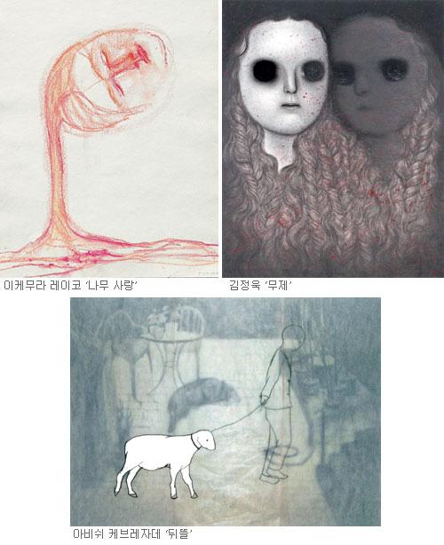 드로잉으로 드러낸 인간 내면 울림 '소마미술관 감성적 드로잉전' 기사의 사진