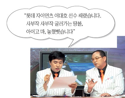 방통위,YTN 보도채널 재승인… 방송 공정성·객관성 실천계획 제출 조건 기사의 사진