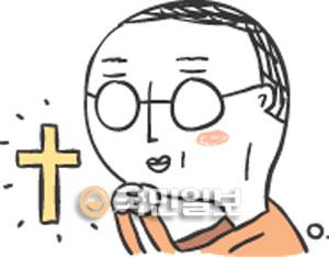 [겨자씨] 기도의 입김 기사의 사진