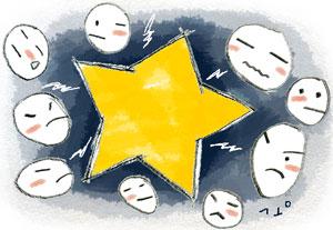 [문화수첩] 실망만 컸던 스타 마케팅 공연 기사의 사진