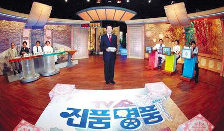 'TV쇼 진품명품' 700회… 1995년 첫 방송,14년간 2000여 점 소개 기사의 사진