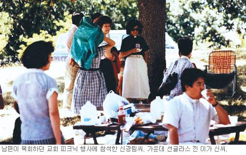 [역경의 열매] 신경림 (18) 솔직한 인터뷰… 남편 워싱턴 교회 부임 기사의 사진