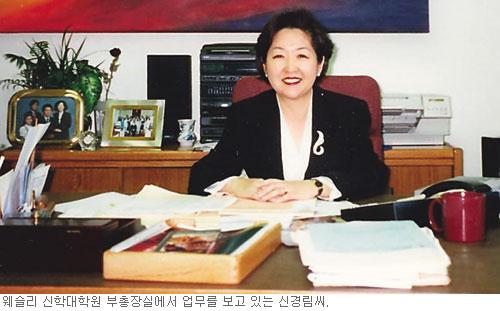 [역경의 열매] 신경림 (26) '바른 목회자로 자랄 학생 영입' 입시 개혁 기사의 사진