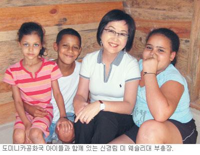 """[역경의 열매] 신경림 (27) 총장의 신학교 세계화 제안에 """"왜 또 저죠"""" 기사의 사진"""