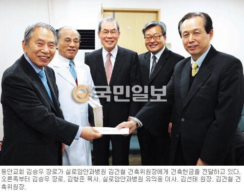 서울 동안교회,전 교인이 '나눔의 기쁨'에 흠뻑 기사의 사진