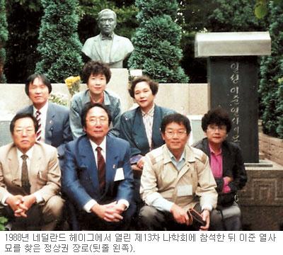 [역경의 열매] 정상권 (10) 한센병에 대한 편견 고치려 동분서주 기사의 사진
