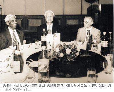 [역경의 열매] 정산권 (11) 한센인 위한 국제기구 발족 주도 기사의 사진