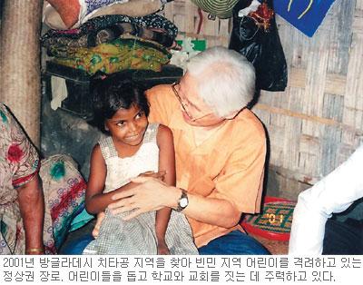 [역경의 열매] 정상권 (14) 하나님 영광 위해 전세계 누비며 봉사 기사의 사진