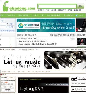 가수 데뷔,인터넷으로 한다… 카페에 창작곡 올리면 노래 잘하는 회원이 녹음 기사의 사진