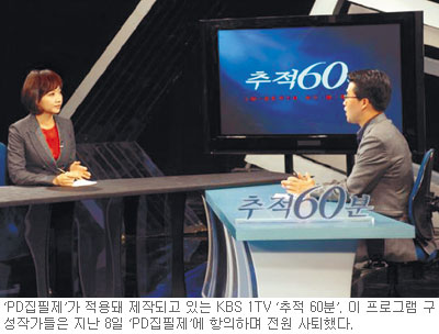 "KBS 'PD 집필제'에 구성작가들 반발… 작가협회 ""제작비 절감 해고 잇따를 것"" 우려 기사의 사진"