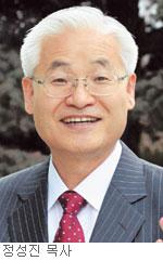 [경제 희망의 길,한국교회가 만든다] 거룩한빛광성교회 기사의 사진