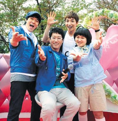 시청자 찾아가는 릴레이 퀴즈… KBS2 새 프로 '도전! 황금 사다리' 기사의 사진