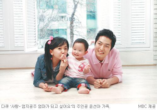 5월은 가정의 달… TV서 가족사랑 '충전'하세요 기사의 사진