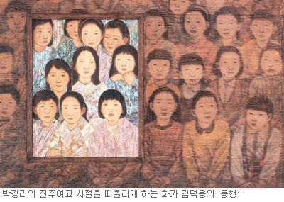 """""""타계 소식에 세상이 정지하는 듯""""… 박경리 1주기 추모집 출간 기사의 사진"""