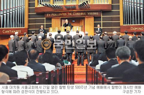 """""""성경으로 돌아가야 한국교회 치유"""" 기사의 사진"""