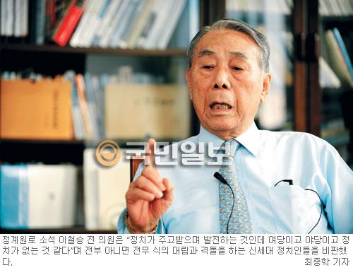 [인터뷰 In&Out] 대한민국 건국기념사업회 이철승 회장 기사의 사진