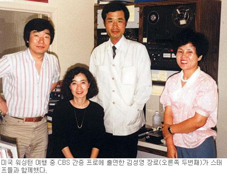 """[역경의 열매] 김성영 (22) 美 여행후 """"할 수 있다"""" 자신감 불끈 기사의 사진"""