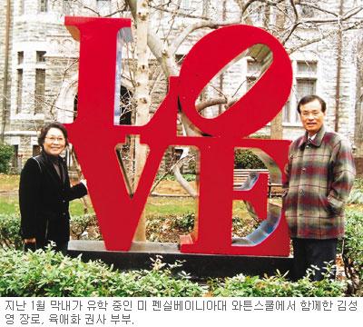 [역경의 열매] 김성영 (24) 주어진 달란트로 노력하는 세 아들 뿌듯 기사의 사진