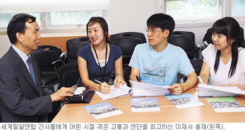 [역경의 열매] 이재서 (7) 이름 모를 이들 도움 받으며 영어공부 기사의 사진