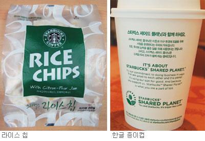 스타벅스의 거세지는 '한국 공략'… 한글 간판·한글 컵 이어 쌀 식품 잇단 개발 기사의 사진
