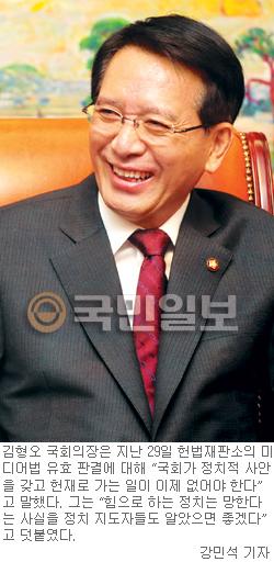 [인터뷰-김형오 국회의장]