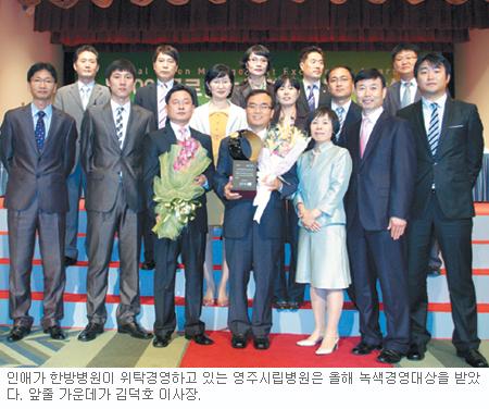 [역경의 열매] 김덕호 (27) 잇단 병원인수… 기도로 결정하면 성공 기사의 사진