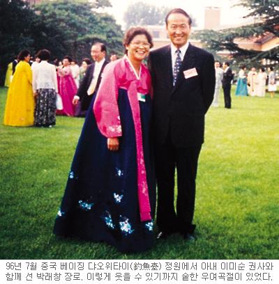 [역경의 열매] 박래창 (4) 1996년 중국 선교 중책 맡아 당혹 기사의 사진