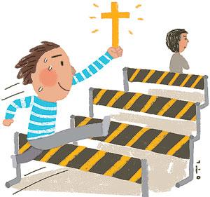 [박종순 목사 신앙상담] 기독교 비난하는 친구 전도하려면 기사의 사진