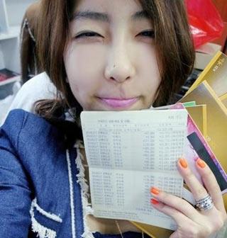 """'4억 소녀' 김예진 """"지금은 50억 벌어요"""" 기사의 사진"""