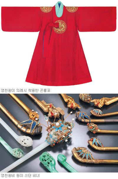 영친왕 일가 복식 한자리… 5월 23일까지 국립고궁박물관 특별전 기사의 사진