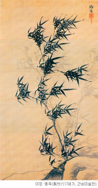 [오늘 본 옛 그림] (23) 대나무에 왜 꽃이 없나 기사의 사진