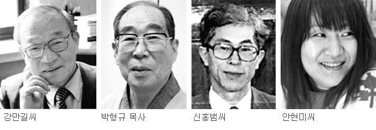 만해문학상, 강만길·박형규·신홍범씨… 신동엽창작상 안현미 시인 기사의 사진