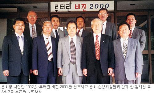 [역경의 열매] 김해철 (8) '한 사람이 한 평 짓기' 대학 육성 운동 기사의 사진