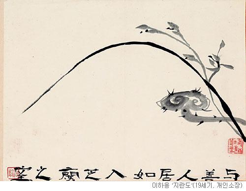 [오늘 본 옛 그림] (32) 난초가 어물전에 간다면 기사의 사진