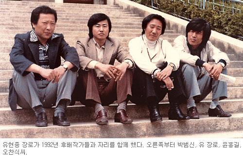 [역경의 열매] 유현종 (9) 식구·친구 몰래 서울로 야반도주 기사의 사진