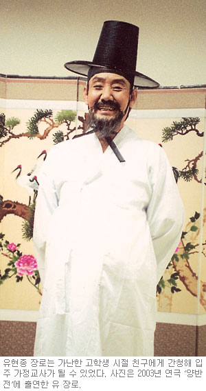 [역경의 열매] 유현종 (12) 입주 가정교사 시작… 가난 한숨 돌려 기사의 사진