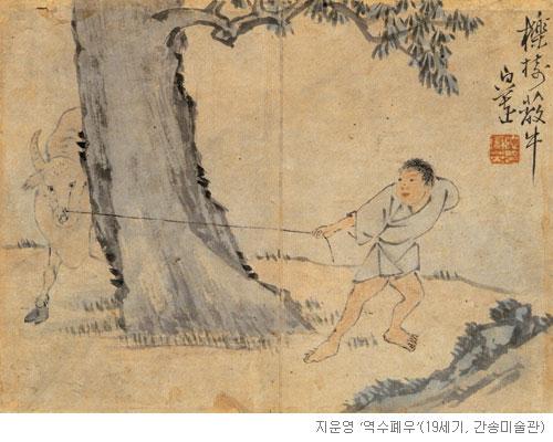 [오늘 본 옛 그림] (40) 무용지물이 오래 산다 기사의 사진
