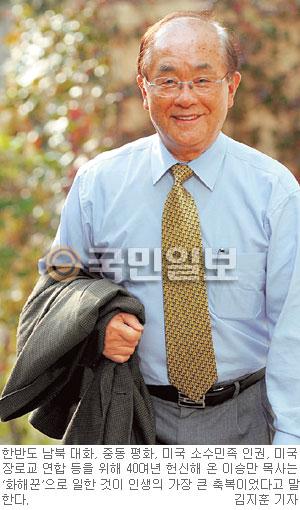 """[역경의 열매] 이승만 (1) """"여기는 평양 상공""""… 문득 1950년 10월 악몽이 기사의 사진"""