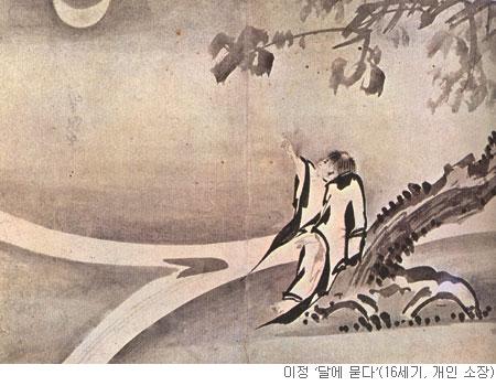 [오늘 본 옛 그림] (44) 둥근 달은 다정하던가 기사의 사진