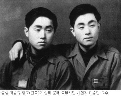 [역경의 열매] 이승만 (9) 어머니·누이들 평양에 남겨두고 동생과 피란 기사의 사진