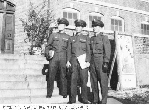 [역경의 열매] 이승만 (11) 성경 읽으며 해병대 혹독한 훈련 견뎌 기사의 사진