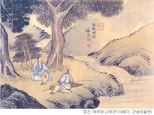 [오늘 본 옛 그림] (47) 신분 뒤에 감춘 지혜 기사의 사진